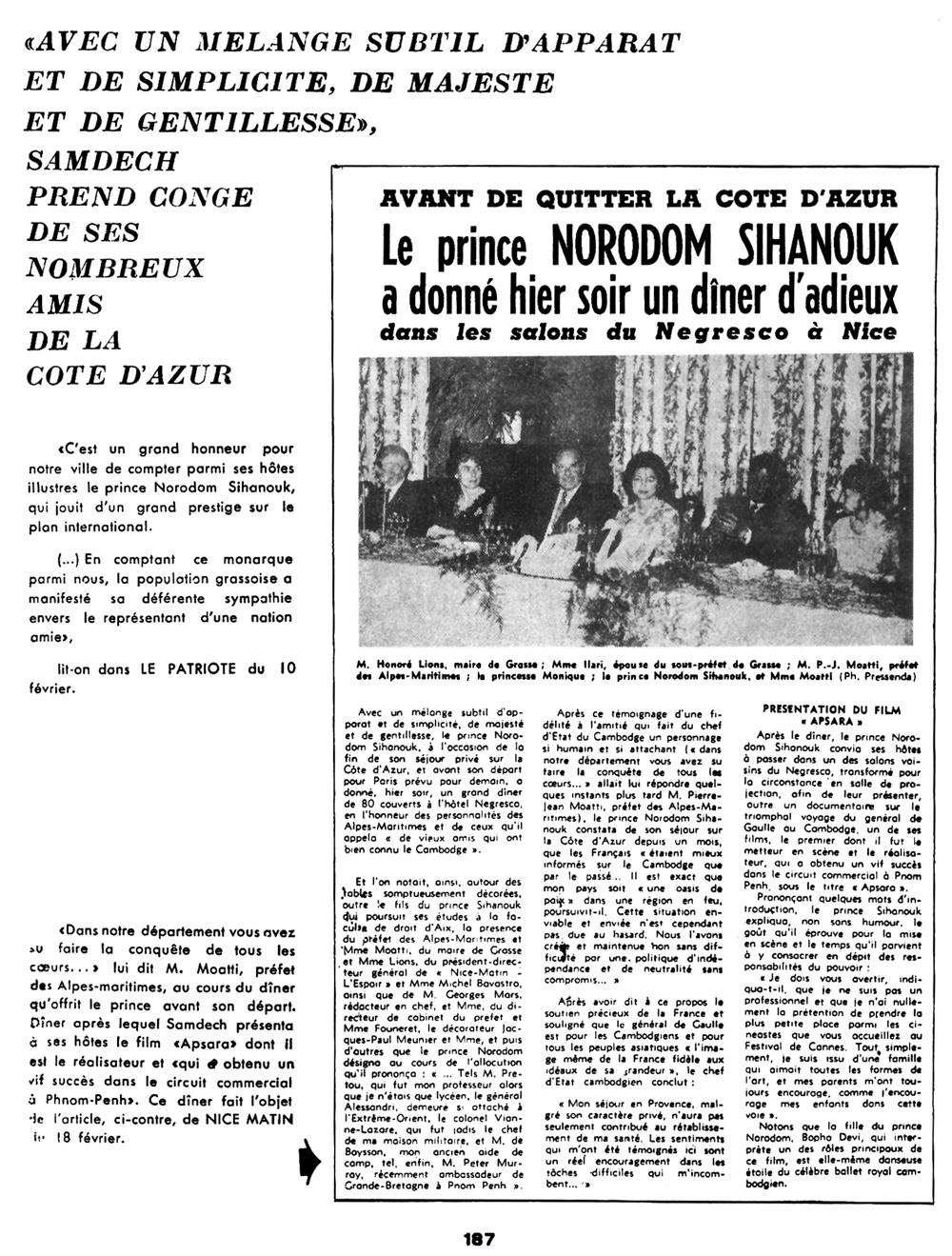 All/history/Histoire/NorodomSihanoukenFrance/NorodomSihanoukenFrance/id409/photo009.jpg
