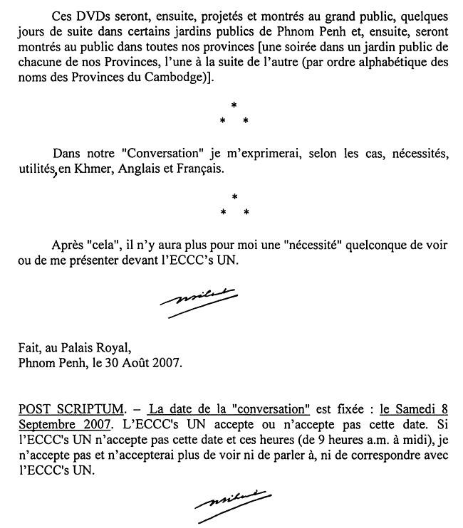 All/message/Communiqus/2007/Aot/id133/photo002.jpg