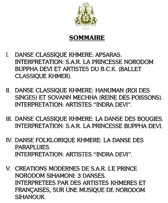 All/photo/Divers/DancesClassiques/Juin2009/id32/photo002.jpg
