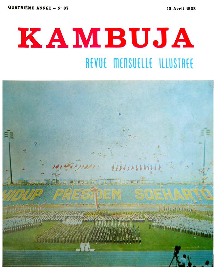All/photo/Divers/KambujaMagazine/Octobre2010/id181/photo001.jpg