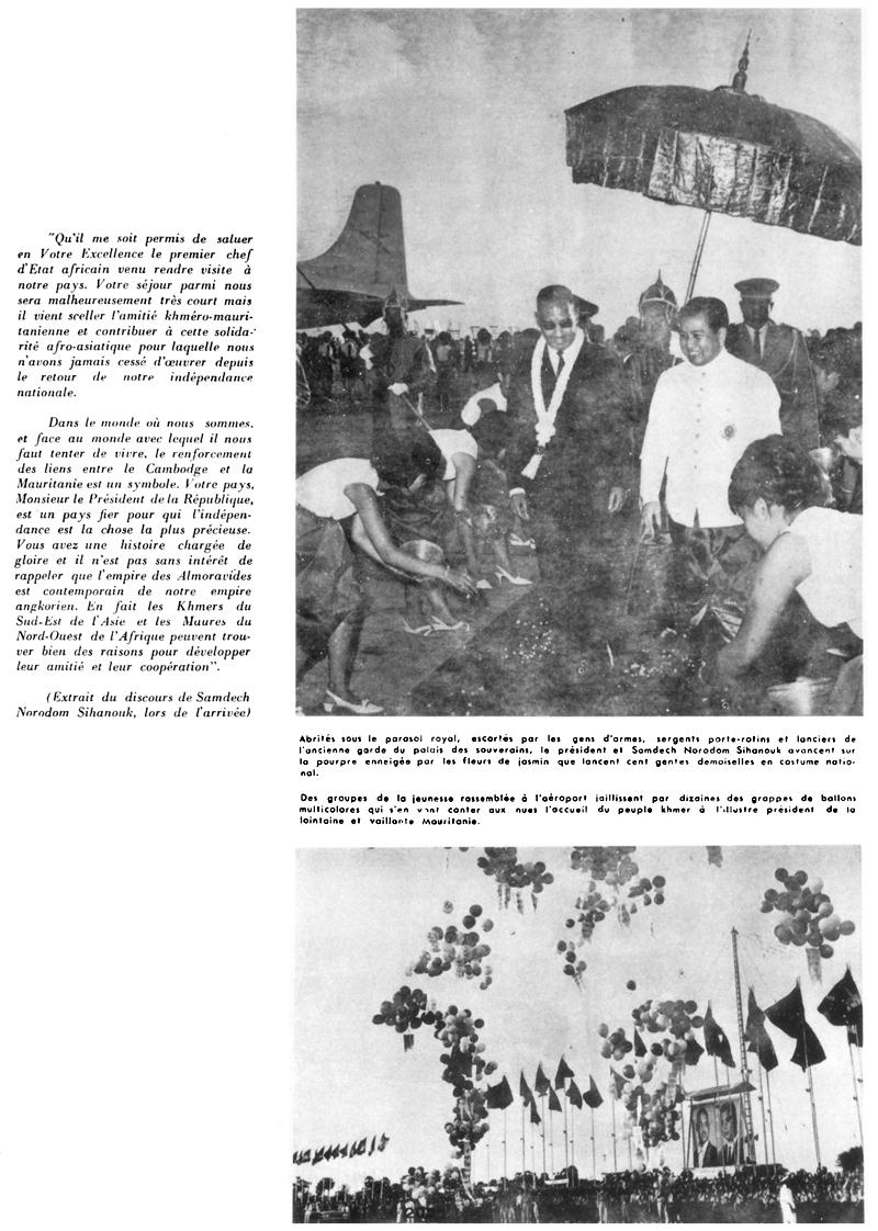 All/photo/Divers/KambujaMagazine/Octobre2010/id188/photo002.jpg