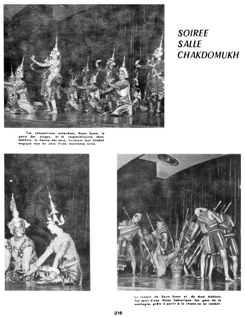 All/photo/Divers/KambujaMagazine/Octobre2010/id188/photo013.jpg