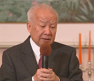 https://www.norodomsihanouk.info/All/singing/Image/Impossible-Amour.jpg