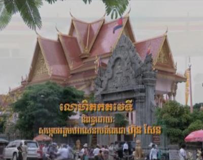 https://www.norodomsihanouk.info/All/singing/Image/King-Father2.jpg
