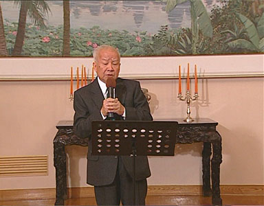 https://www.norodomsihanouk.info/All/singing/Image/RoseDePhnom-Penh.jpg